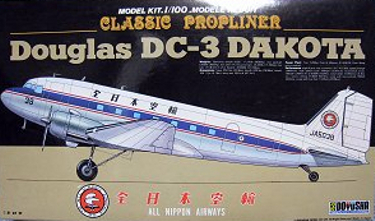 Doyusha DYS 100-D3-1 Douglas DC-3 ANA All Nippon Airways 100 scale